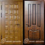 Двери уличные для частного дома купить в москве санкт петербург дома престарелых